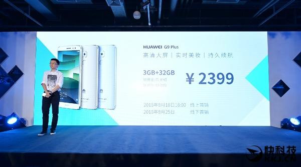 Huawei G9 Plus è ufficiale, ma non è lo smartphone che aspettavate