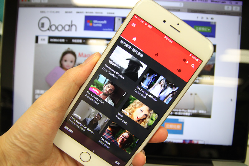 Youtube HD iPhone