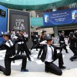 Samsung celebration